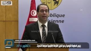 مصر العربية | رئيس الحكومة التونسية يدعو لتعزيز الشراكة الإقليمية لمجابهة التحديات