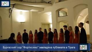 Бургаският хор