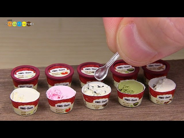 DIY Fake food – Häagen Dazs Style Miniature ice cream ハーゲンダッツ風ミニチュアアイスクリーム作り