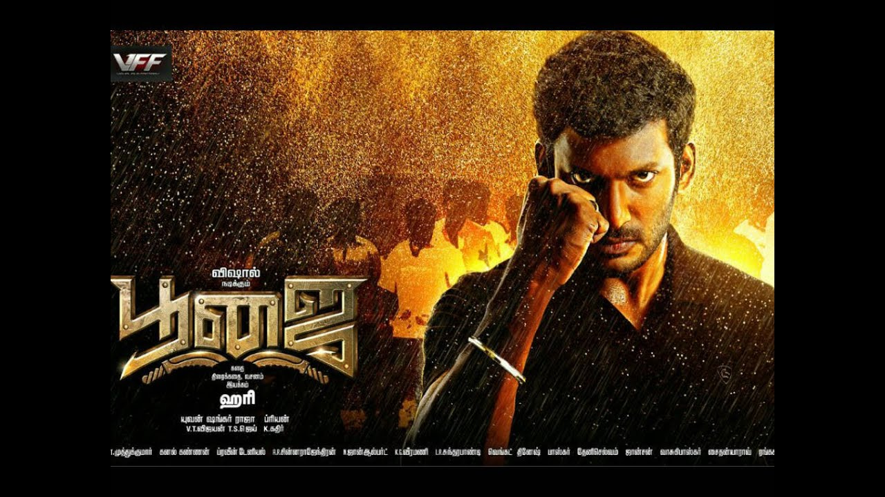 Poojai Tamil movie Vishal,Shruti Haasan looks 2014 - YouTube Poojai Tamil Movie