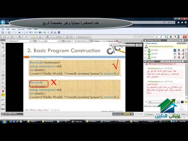 Programming in c++أحمد محمد سيد