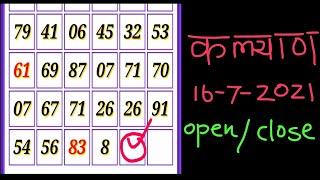 Satta kalyan 16/07/2021, jodi trick, kalyan trick friday, trick matka, matka game | p know matka