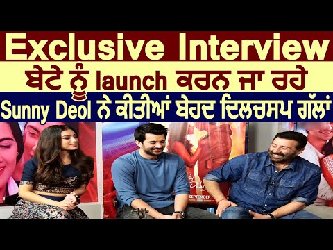 Exclusive Interview: Sunny Deol and Star Cast of Pal Pal Dil Ke Paas at Dainik Savera Head Office