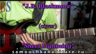 J.R. Blackmore - Sheet Lightning (cover)