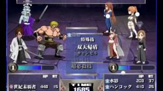 J Girl Fight 3 The Final Battle part1