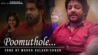 Poomuthole Song By Madhu Balakrishnan | Joseph Movie | Ranjin Raj | Joju George | M Padmakumar
