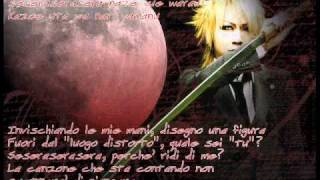 the GazettE - Toguro [Sub Ita]
