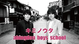 Tokyo Magnitude 8.0 Opening Theme Kimi no Uta / abingdon boys school Cover/Guitar Cover/Drum Cover Japanese Anime Theme 『東京マグニチュード8.0』 ...