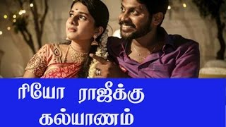 Sun Music Rio Raj Get Married