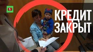 ЕЙ СПИСАЛИ КРЕДИТ 😱😱😱 Почему? Как? Астана Казахстан