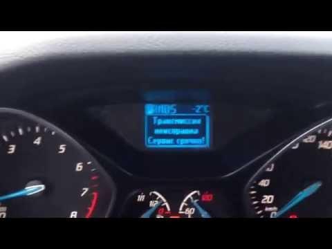 Вот так у меня работает АКПП PowerShift на форде фокус 2013 года выпуска.