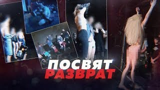ТЮМЕНСКИЕ СТУДЕНТЫ УСТРОИЛИ ОРГИЮ // Алексей Казаков