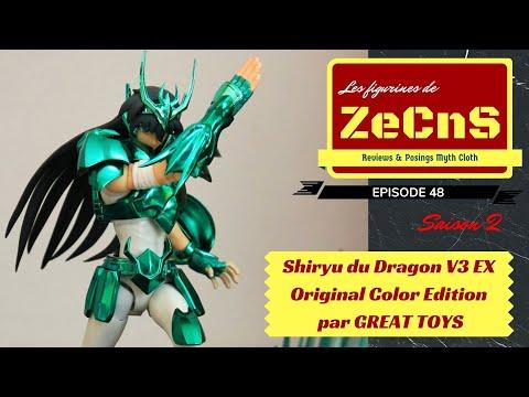 Saint Seiya Myth Cloth - Les Figurines de ZeCnS - Shiryu Du Dragon V3 EX O.C.E Great Toys Review