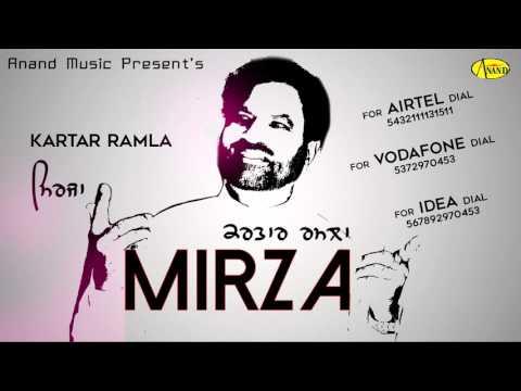 Kartar ramla II Mirza II Anand Music II New Punjabi Song 2016