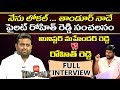 TRS Leader Pilot Rohith Reddy Exclusive Interview   Telangana Politics - KCR  Time to Talk   YOYO TV