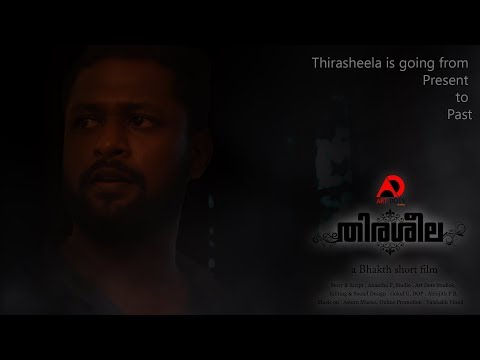 | Thirasheela [Curtain] | A Change from Present to Past | Malayalam Short Film | 1080p Full HD |