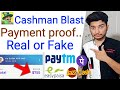 Cashman Blast Payment Proof - Cashman Blast Real Or Fake - Cashman App Payment Proof