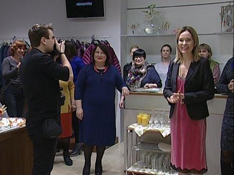 3-хлетие бутика итальянской одежды «Elena Miro»
