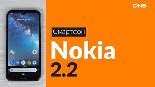 Распаковка смартфона Nokia 2.2 / Unboxing Nokia 2.2