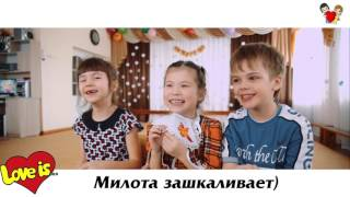 Любовь в детском саду