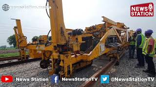 DFC Target : 7 New Track Construction Machines working continuously for completing work by Dec, 2021