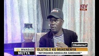 Mwasuzemutya: Emboozi ya Supercharger