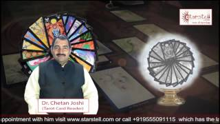 Tarot Card Two Of Cups In Hindi
