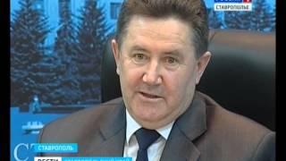 Первый полпред губернатора Ставрополья займется проблемами северо-запада края
