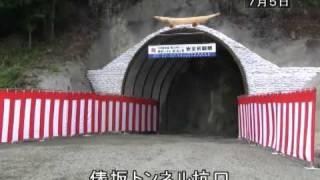 九州新幹線長崎ルート俵坂トンネル起工式