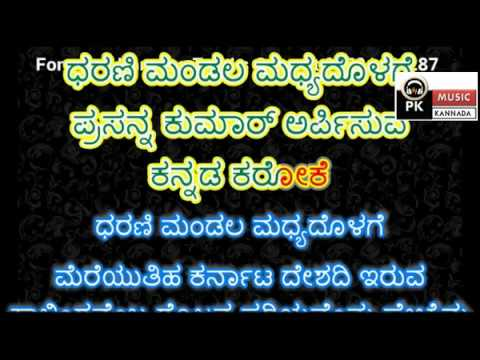 Punyakoti Kannada Song   Govina Haadu Full Version ...