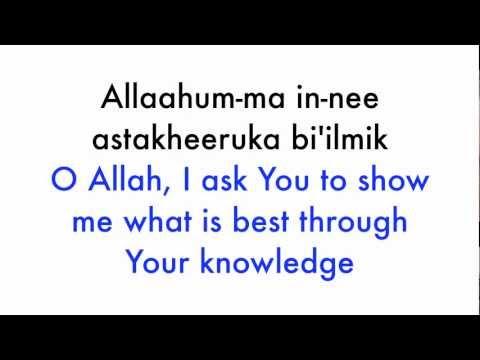 Istikhara Dua - Guidance Supplication