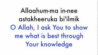 istikhara-dua-guidance-supplication