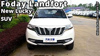 2018 Foday Landfort Diesel SUV Quick Review | Autohome Pistons