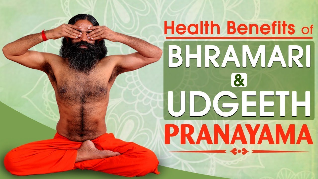 Health Benefits of Bhramari & Udgeeth Pranayama | Swami Ramdev