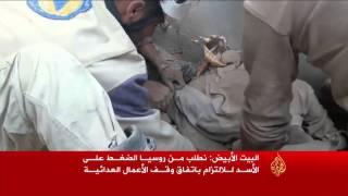 صمت دولي على جرائم النظام السوري وروسيا بحلب