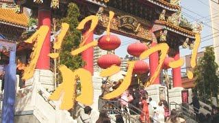 2015年3月25日(水)発売のシングル『Hamidasumo!』収録曲(初回限定盤...