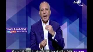 أحمد موسى لـ'الشباب': العمل في مشروعات الدولة أفضل من الهجرة.. فيديو