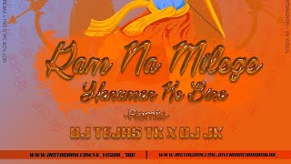 RAM NA MILENGE HANUMAN KE BINA |  Mix DJ Remix Nd DJ2020 | Ram Navami Special/DJJK&DJTEJAS TK