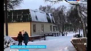 Критичная ситуация в селе Долгощелье Мезенского района