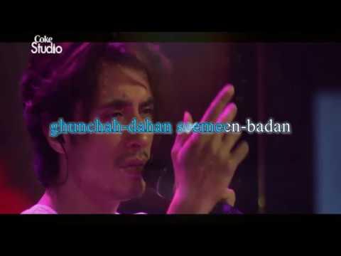 Jaan-e-Bahaaraan_-_Ali Zafar || Karaoke || Coke Studio Season 10, Episode 2 || without vocals