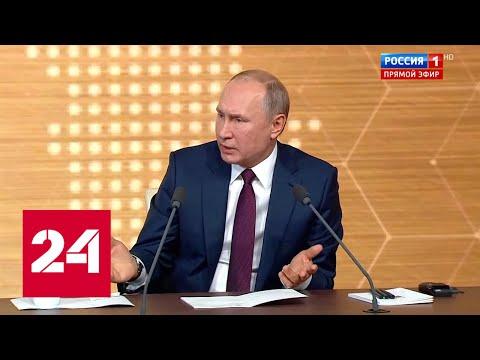 Вопрос о Ленине.