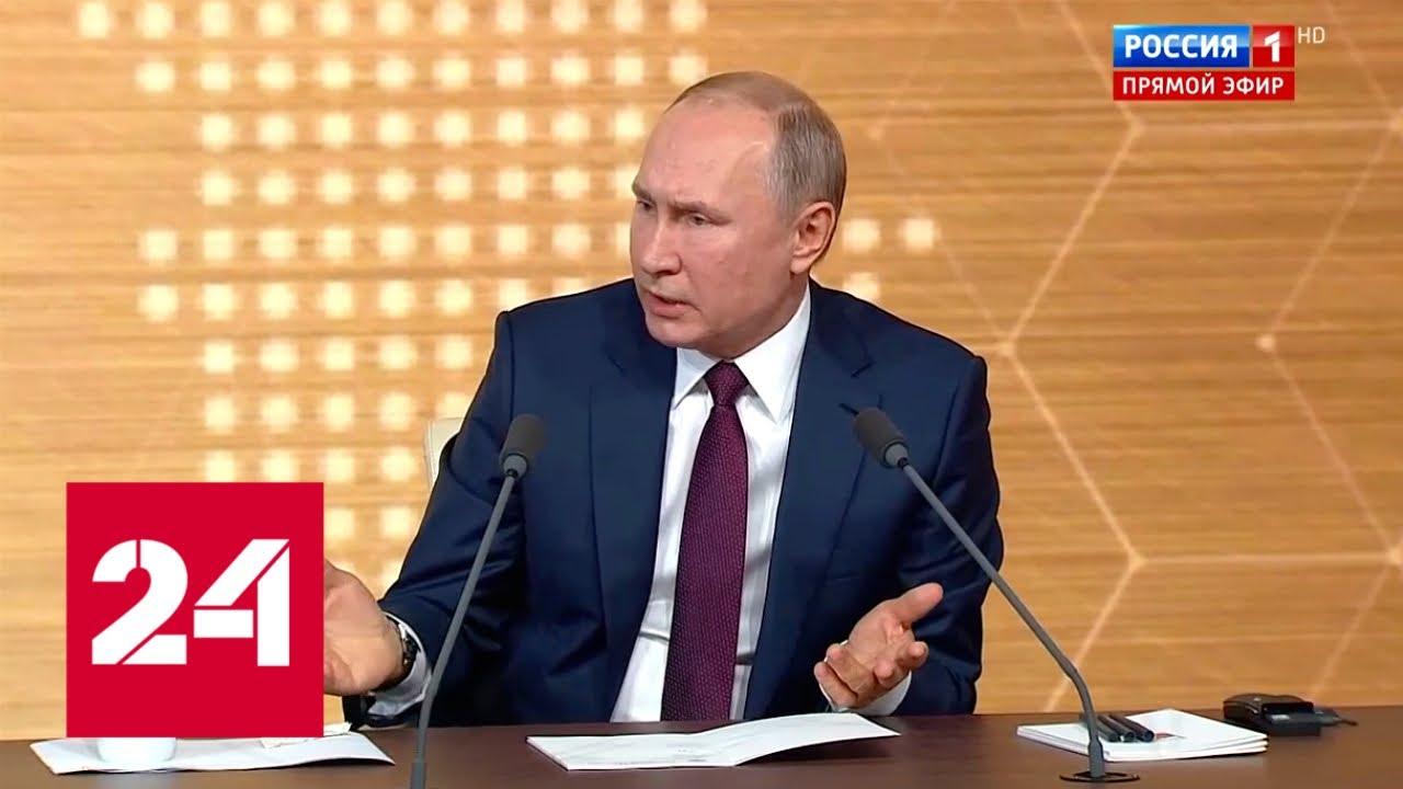 Вопрос о Ленине. Вынесут ли его из мавзолея после критики Путина? - Россия 24