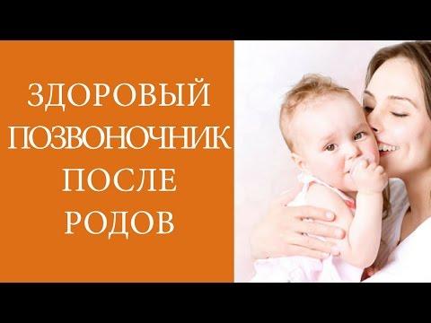 Болит спина носить ребенка