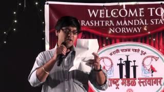Maharashtra Mandal Stavanger - Shri Ganesh Utsav 2015