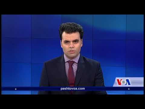 Pashto Ashna TV Show (Sept. 23, 2017)