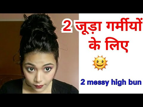 2 juda hairstyles||2 messy high buns for summer||Bun hairstyle for school,college||Riju ...
