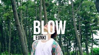 은기 eunki - blow lyrics