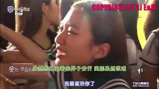 [中字]Idol School Ep7 金恩潔笑着說再見