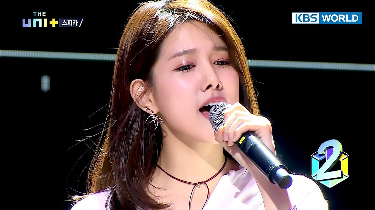 SPICA's Yang Jiwon gets 'SUPER BOOT' in just 30 seconds! [The Unit/2017.12.07] #1