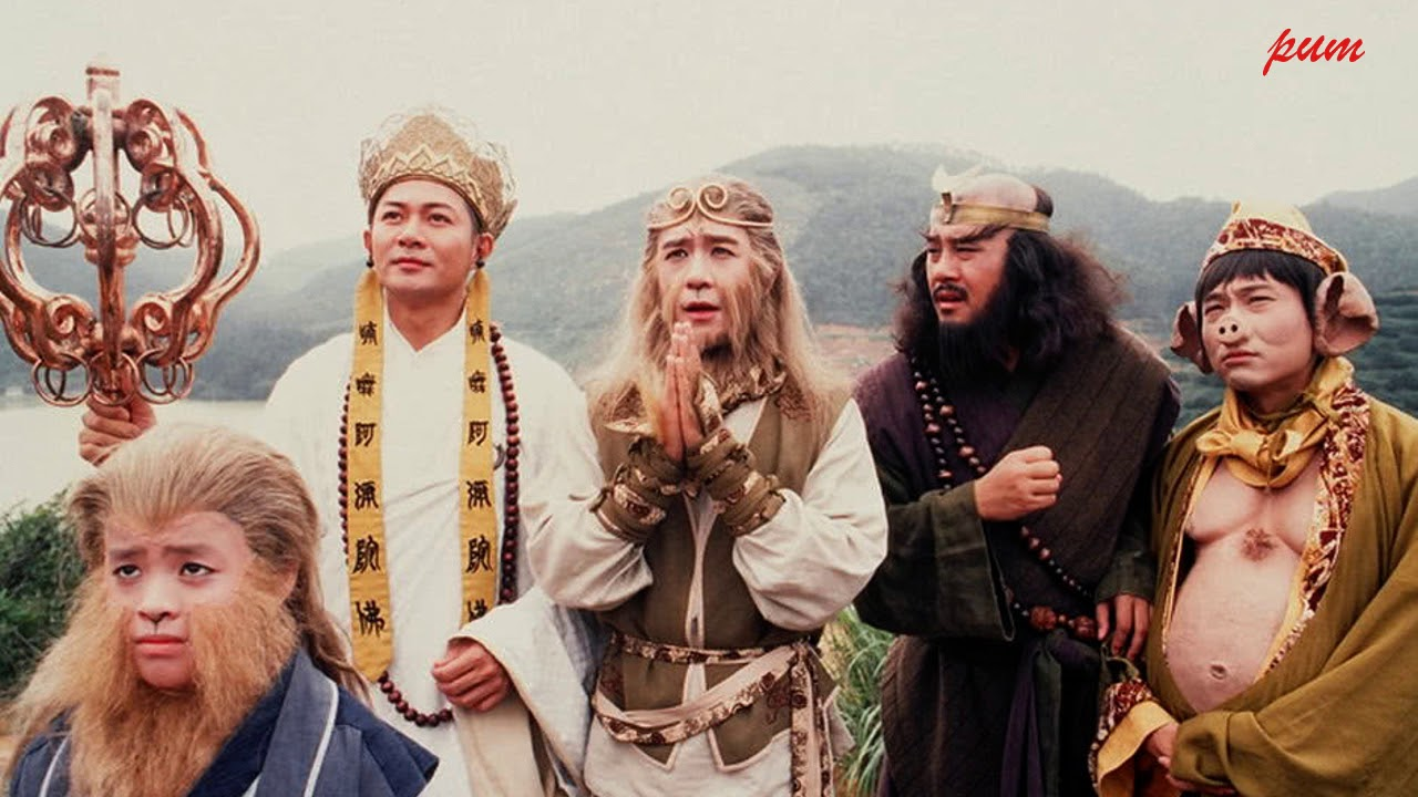 รวมเพลงประกอบหนังไซอิ๋วภาค 1 ปี 1996